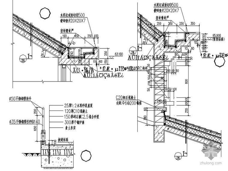 [辽宁鞍山]某首府高档高层二十层商业住宅楼-屋顶节点详图