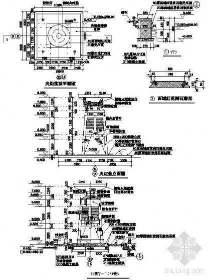 火炬雕塑施工图