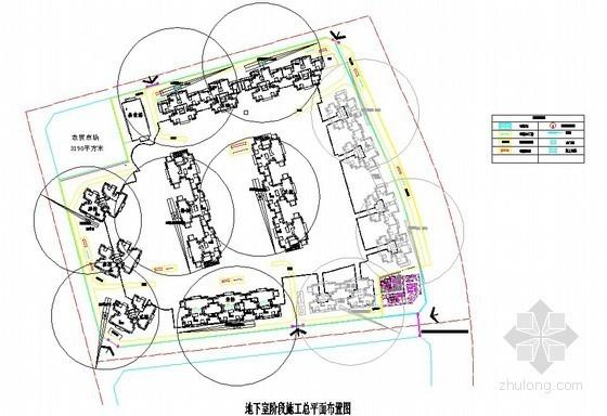[四川]住宅小区工程施工组织设计(投标)