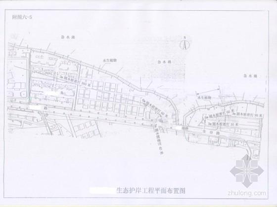 河道清淤方案施工组织设计资料下载-河道清淤拓宽与新建桥梁工程施工组织设计