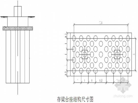 u梁模板设计资料下载-[辽宁]新建铁路工程箱梁预制专项施工组织设计