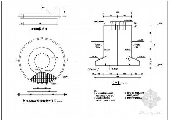 某30米拉杆钢烟囱结构设计图图片