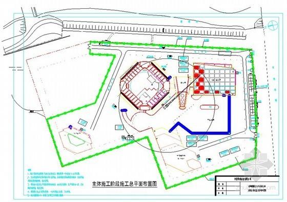 [广东]框架结构大酒店施工组织设计(争创鲁班奖)