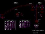 道路工程附着式电视监控杆件设计图