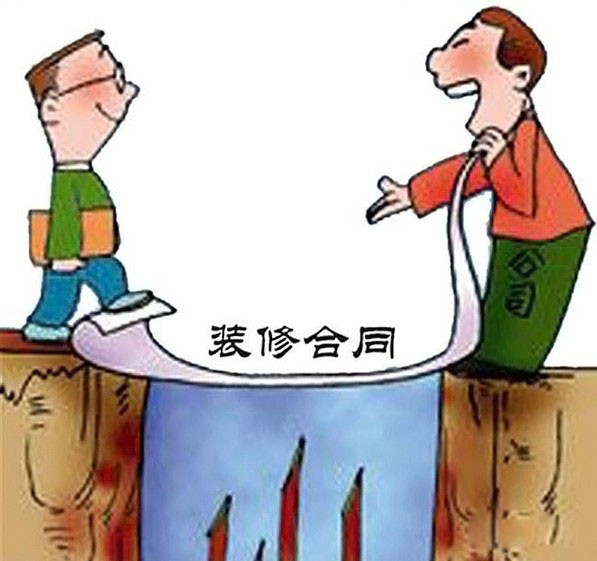 广州装饰公司有哪些,挑选装修公司注意事项。