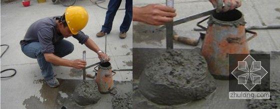 混凝土质量问题案例