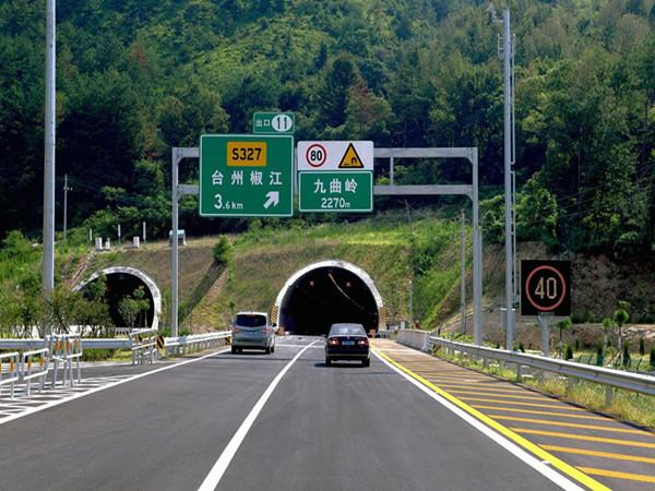 高速公路隧道安全应急预案