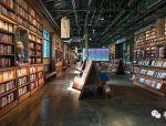 建筑改造●案例分享 炼钢厂翻新成书店