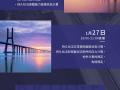 JTG3362-2018公路钢筋混凝土及预应力混凝土桥涵设计规范解读