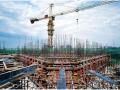 承包商入场安全教育培训讲义(含试题)