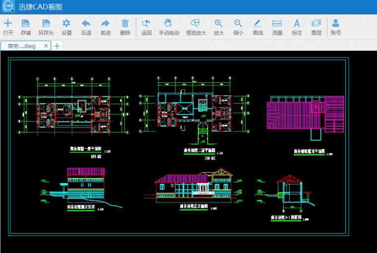 CAD是怎么转换成白色PDF图纸的?_1