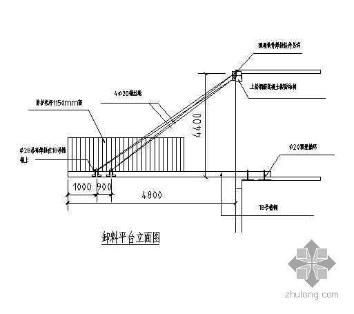 某槽钢悬挑卸料平台立面图