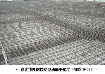 天津某钢结构厂房施工组织设计