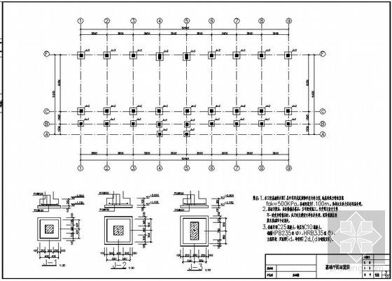 某办公楼结构施工图