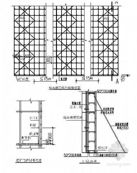 [四川]安置房地下室挡土墙施工方案