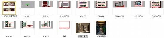 [上海]豪华现代酒店卫生间电梯厅走道室内装修施工图(含效果)缩略图