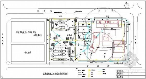 [河北]酒店工程施工阶段现场平面布置图(基础 主体 装修)