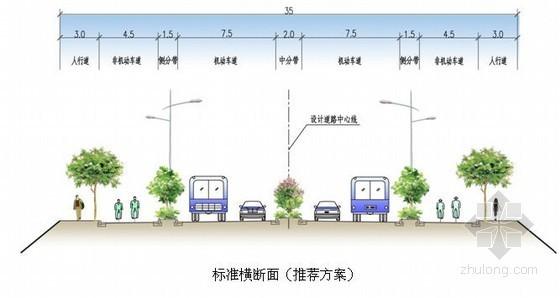 市政道路可研报告(完整版)