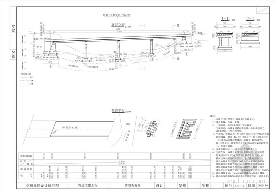 4×20m预应力空心板桥总体及下部结构设计套图(14张)