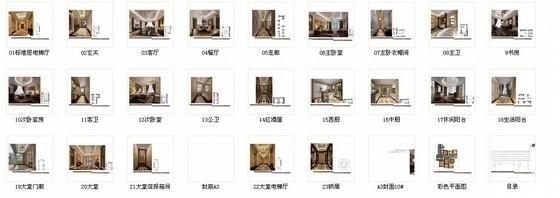 [山西]名师超大四居室古典住宅室内设计方案总缩略图
