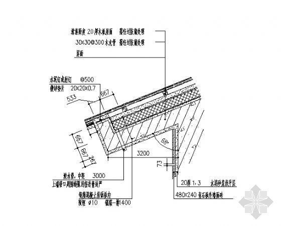 水处理设备间详图-3
