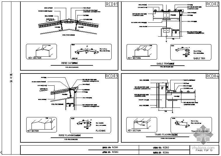 某钢结构屋面收边单层节点构造详图