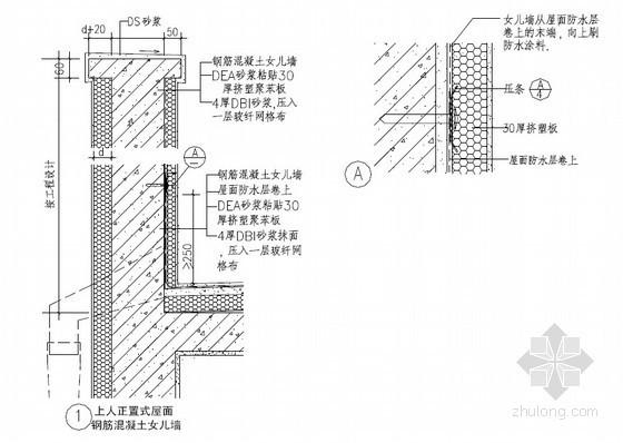 建筑工程国际住宅产品工艺工法标准化施工手册(附节点图)