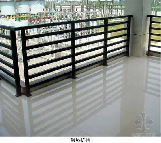 钢质护栏施工工艺标准及施工要点
