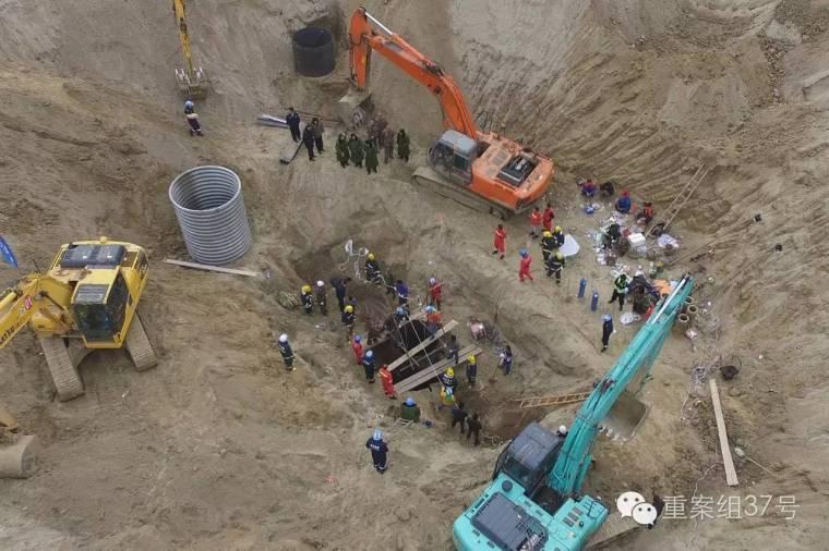 人工土方开需要注意什么资料下载-河北保定:救援持续90余小时,未见坠井男童