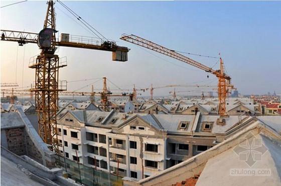 建设工程施工质量管理与控制讲解PPT(185页)