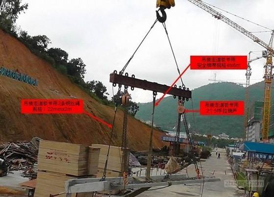 建筑工程预制装配式叠合走道板施工工法