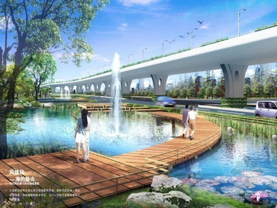 城市道路路基设计规范(CJJ194-2013)宣贯讲义
