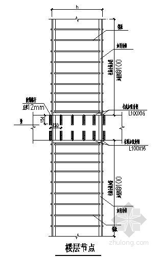 混凝土柱包钢加固节点构造详图