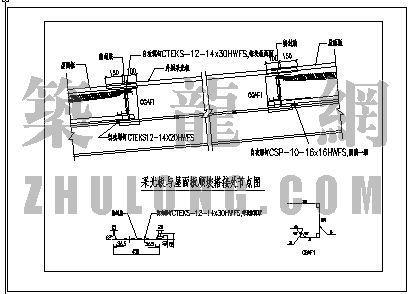钢结构维护节点详图