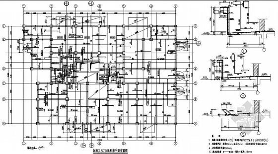 19层框架住宅结构施工图(含建筑、屋顶坡屋面)