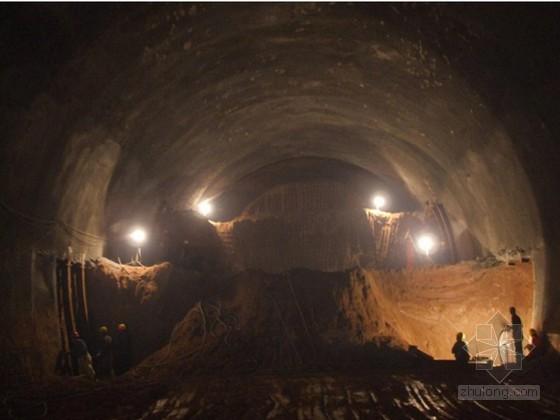 双线隧道进口实施性施工组织设计205页(台阶法 超前支护)