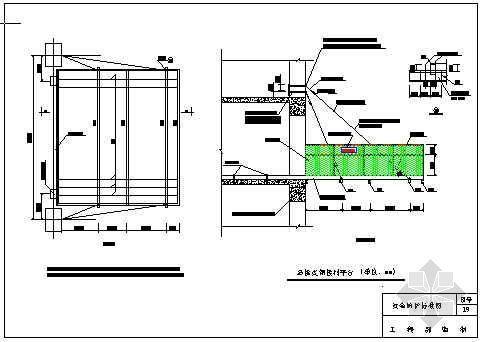 悬挑式钢接料平台(青岛某公司-19)