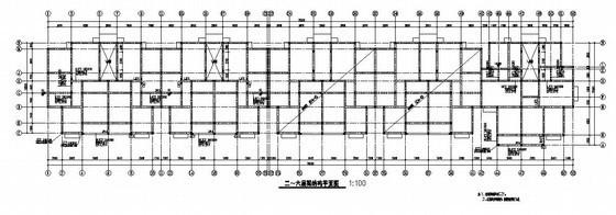 砖混结构住宅楼结构施工图(七层 条形基础 坡屋顶)