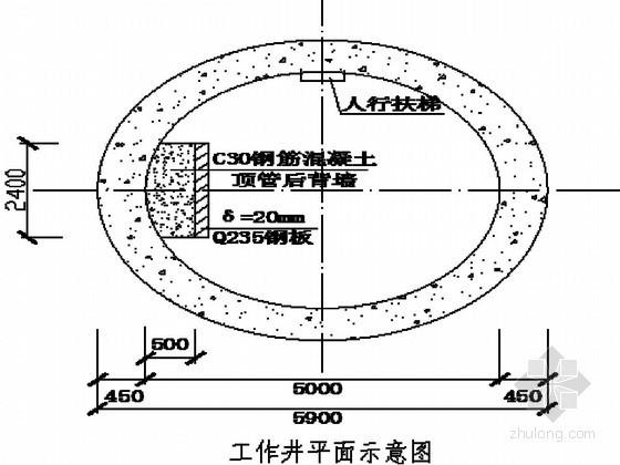 [广东]市政污水管道顶管工作井爆破开挖施工方案