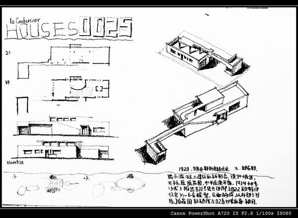 柯布西耶住宅抄绘分析-1.jpg