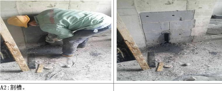 建筑工程项目电气配管割槽施工可视化交底