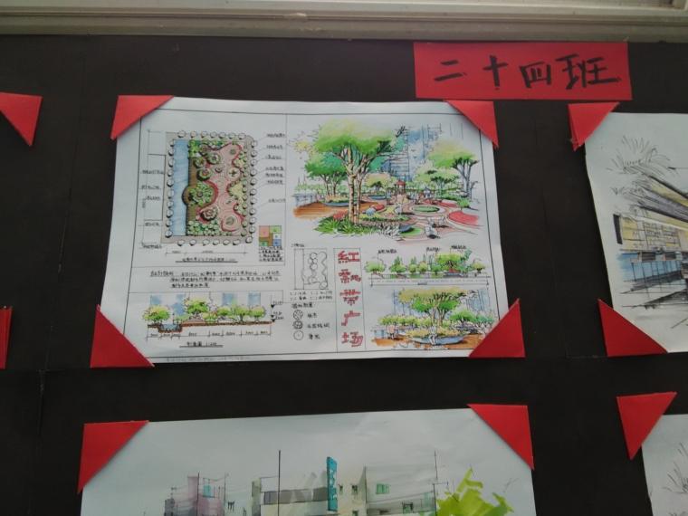 延安市西北川公园设计,红飘带广场_7