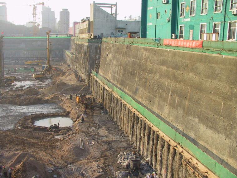 地铁车站明挖法、盖挖法施工技术与安全管理控制要点课件PPT