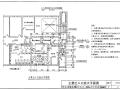 人防地下室建筑设计规范图纸(2007年合订本)