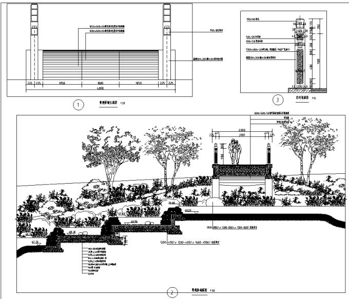 """[湖南]""""海绵城市""""环湖生态亲水休闲公园景观设计全套施工图(2017年11月最新资料)_6"""