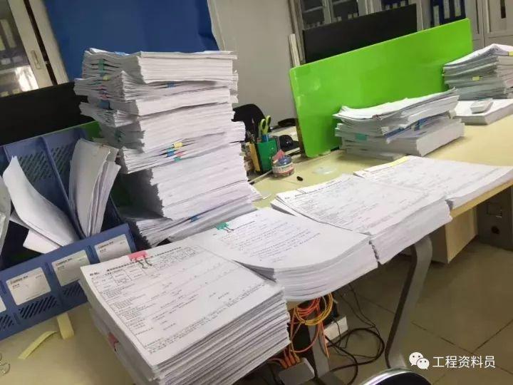 资料员工作必备秘籍_4