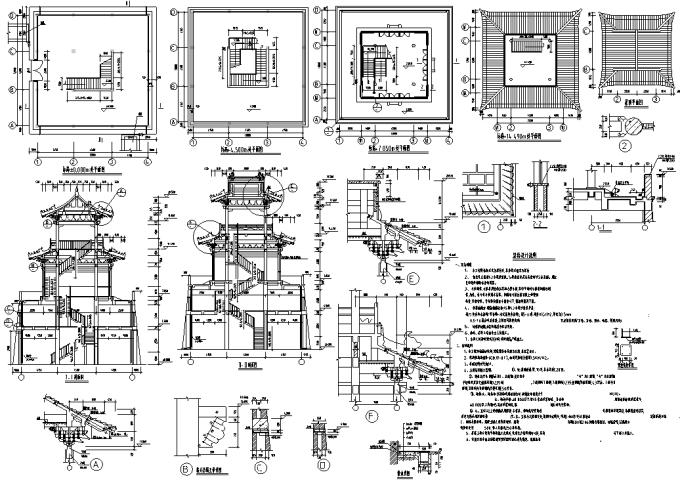 古代建筑城楼施工图