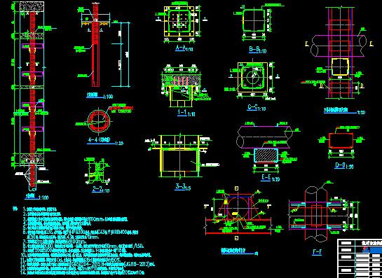 地铁双柱三跨钢混框架结构地下两层岛式车站设计图纸255张(明挖法,盖挖逆筑法)_10