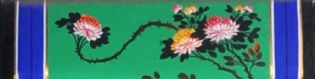 彩画园说——传统园林建筑中的清式彩画读书笔记(上)_13