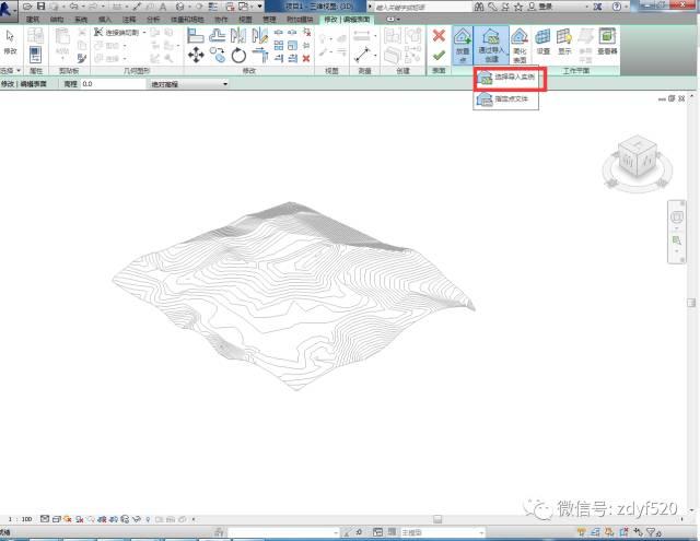 Civil3D地形导入Revit的方法_14